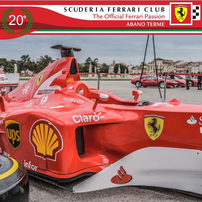 FerrariSquare